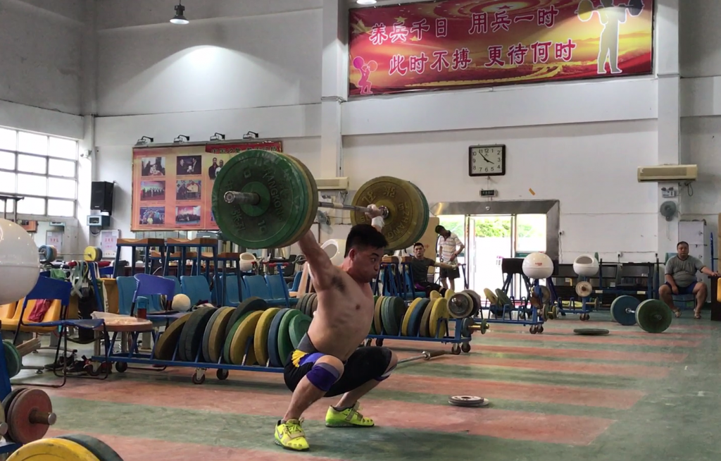 2fb7f23b4d4a Characteristics of Chinese Weightlifting – DAO Lifting